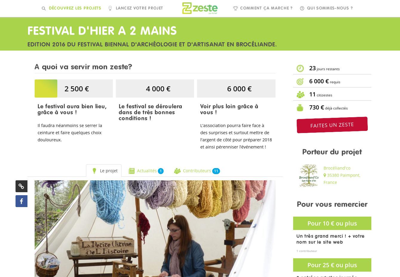 Capture d'écran financement participatif